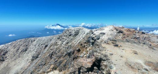 Tajumulco Volcano summit
