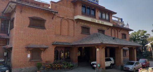 Nepal Tourism Board Office Kathmandu